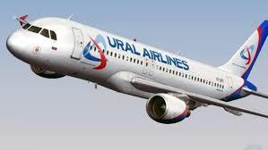 «Уральские авиалинии» полетят в столицу Венгрии в конце декабря