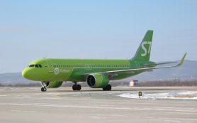 S7 Airlines получила сертификат NDC четвертого уровня