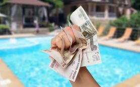 Совфед: курортный сбор необходимо включить в счет гостиниц