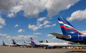 «Аэрофлот» подал жалобу в ФАС из-за роста цен на топливо