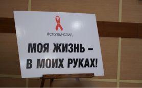 «СТОП ВИЧ/СПИД» – ежегодная всероссийская акция в МГУ