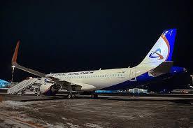 «Уральские авиалинии» будут летать из Екатеринбурга в Мюнхен круглогодично