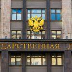 Законопроект о реестре турагентств внесен в Госдуму