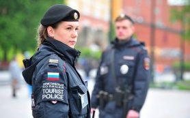 Во Владивостоке появится туристическая полиция