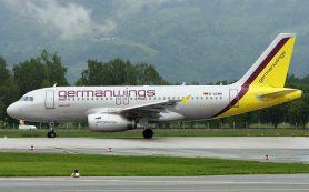 МИД предупредил туристов о забастовке в Германии