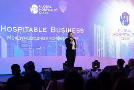 В Москве пройдет международная конференция Hospitable Business