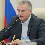 Симферополь и Севастополь может соединить аэроэкспресс