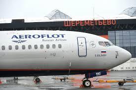 «Аэрофлот» запускает экономичный бизнес-класс