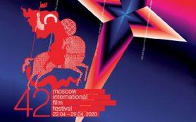 Московский международный кинофестиваль перенесен на октябрь