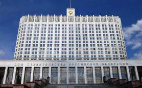 Министр экономического развития озвучил стратегию поддержки турбизнеса