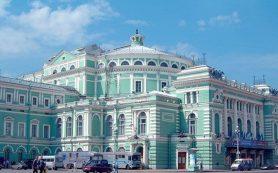В Мариинском театре начался «Марафон Прокофьева»