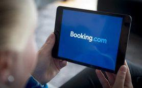 Российские отельеры попросили Booking.com снизить комиссии