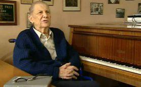 95 лет со дня рождения композитора Андрея Эшпая