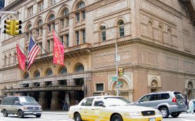 Концерты в Карнеги-холле отменены до 7 января 2021 года