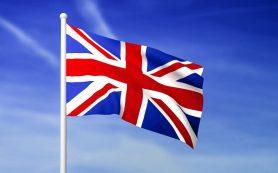 Визовый центр Великобритании в Москве возобновляет работу