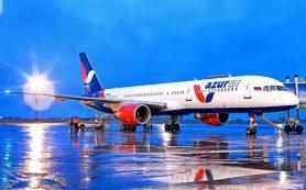 AZUR air запускает рейсы из Питера в Сочи