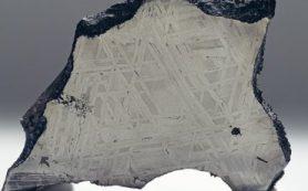 Эксперимент, который внес вклад в понимание природы железных метеоритов