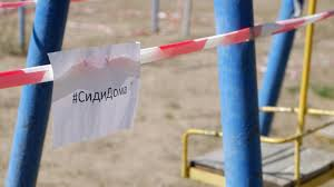 В ВОЗ допускают возврат карантинных ограничений в России из-за COVID-19