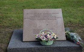 На месте будущего памятника поэту Андрею Дементьеву в Твери установили закладной камень