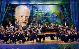 Известна программа Международного фестиваля искусств П.И. Чайковского