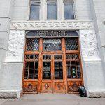 Здание театра «Модерн» отреставрируют