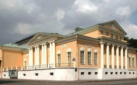 Музей А.С. Пушкина представляет две новых выставки