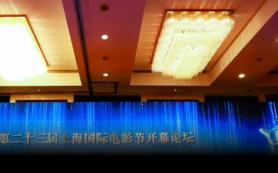 Фестиваль в Шанхае: кино с мерами предосторожности