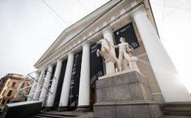 Выставочный проект «Немосква не за горами» представили в петербургском Манеже
