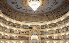 До конца года в Мариинском театре представят три премьеры