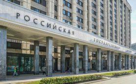 В РГДБ откроется кафедра детской литературы Института им. А.С. Пушкина