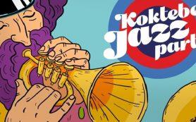 Фестиваль Koktebel Jazz Party готов к старту