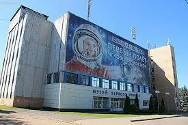 Музей Юрия Гагарина в Смоленской области получит федеральный статус и новое здание