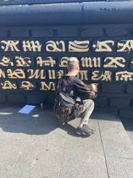 Покрас Лампас расписал подпорную стену в центре Самары