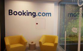 ФАС сделала второе предупреждение Booking.com