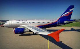 Группа «Аэрофлот» с начала года снизила перевозки пассажиров на 52%