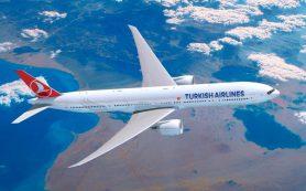 Turkish Airlines возобновляет рейсы из Казани в Стамбул