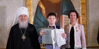 В Москве наградили победителей литературного конкурса «Лето Господне»