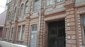 В Москве обсудили проблемы реконструкции исторических зданий