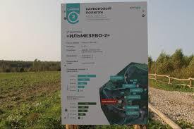 Российские ученые создали новый метод оценки качества почвы