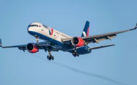 AZUR air открывает прямые рейсы в Стамбул из Новосибирска