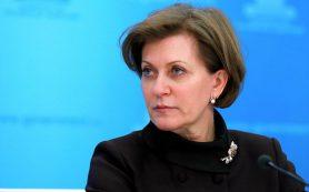 Попова: 90% всех ввезенных в РФ случаев COVID-19 — из Турции