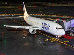 Utair будет летать из Москвы в Анапу ежедневно