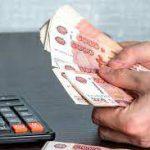«Турпомощь» напомнила про порядок выплат туристам