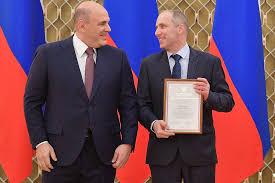 Михаил Мишустин вручил премии Правительства в области СМИ