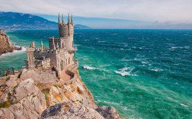 Аксенов оценил возможность закрыть Крым для туристов