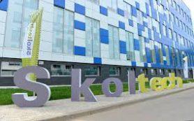 В Сколтехе планируют создать самый точный в мире масс-спектрометр