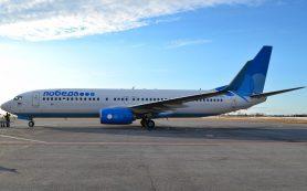 «Победа» запустит рейсы из Екатеринбурга в Стамбул