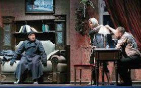 В Театре Моссовета – премьера спектакля «Странник»