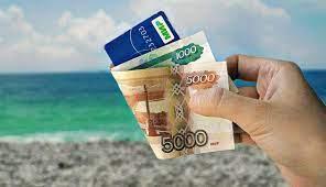 Туристы получат двадцатипроцентный кешбэк за бронирования отелей в России этой весной