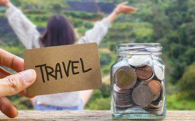 Сколько туристы тратят на путешествия и как распределяют бюджет